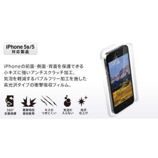 OtterBox Clearly Protected iPhone SE/5s/5 高光沢・衝撃吸収