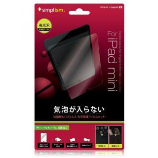 iPad mini/2/3フィルム バブルレス抗菌保護フィルムセット