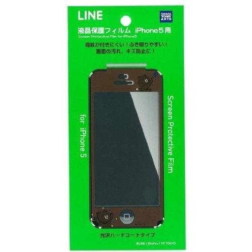 iPhone SE/5s/5 フィルム LINE CHARACTER iPhone SE/5s/5c/5対応 画面保護フィルム ブラウン_0