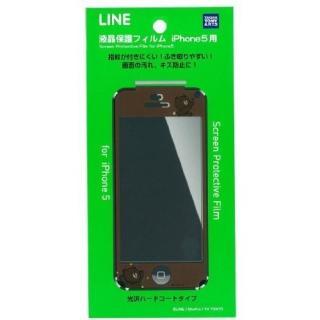 LINE CHARACTER iPhone SE/5s/5c/5対応 画面保護フィルム ブラウン