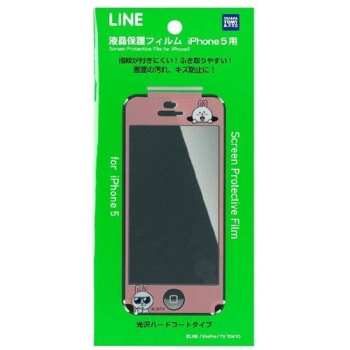 LINE CHARACTER iPhone5s/5c/5対応 画面保護フィルム コニー_0