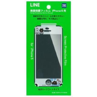 LINE CHARACTER iPhone5s/5c/5対応 画面保護フィルム ブラウン&コニー
