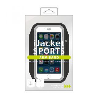 【iPhone6ケース】iJacket SPORTS アームバンドタイプポーチ iPhone 6対応_2