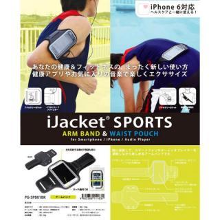 【iPhone6ケース】iJacket SPORTS アームバンドタイプポーチ iPhone 6対応_3