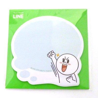 LINE ふせんA(MOON)