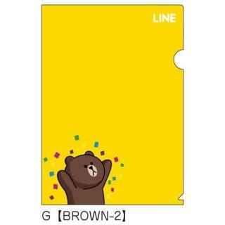 LINE クリアファイルG(BROWN-2)