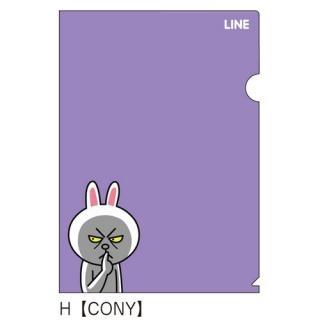 LINE クリアファイルH コニー
