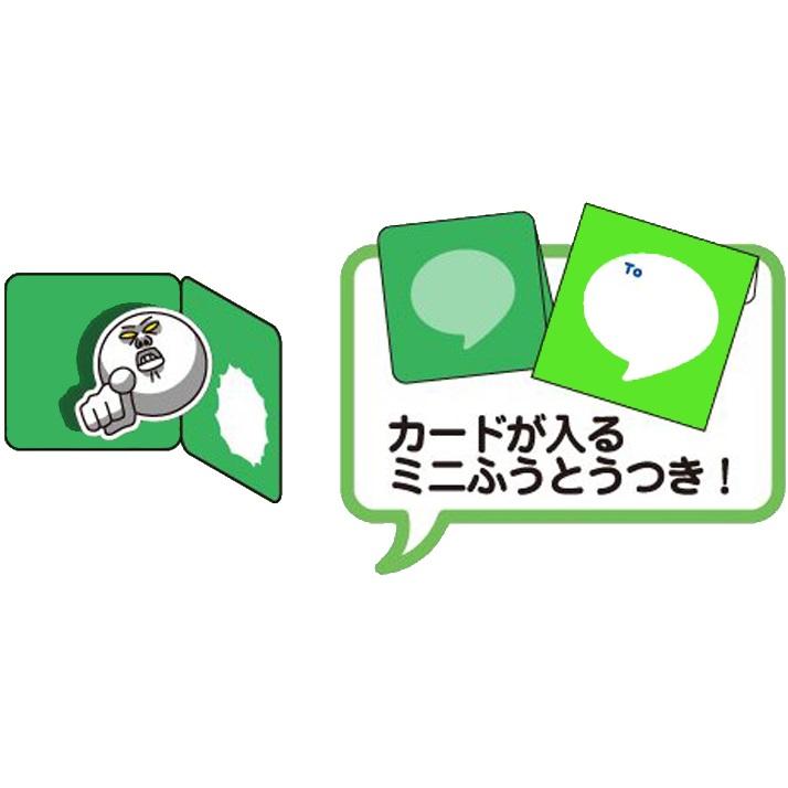 ポップアップミニカード LINE ムーン_0