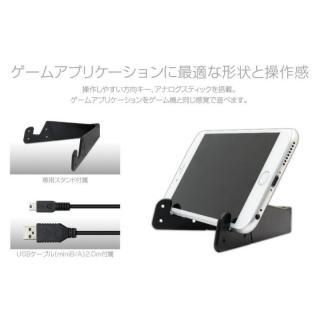 MFi認証 ゲームコントローラー HORIPAD WIRELESS  iPhone/iPad_6