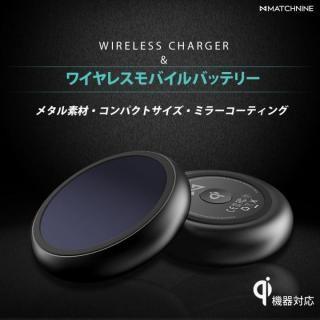 Qi対応ワイヤレス充電パッド & 1000mAhモバイルバッテリー ブラック_1