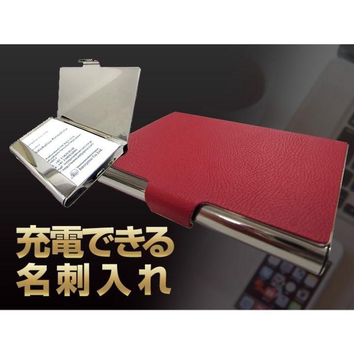 名刺入れ型モバイルバッテリー レッド_0