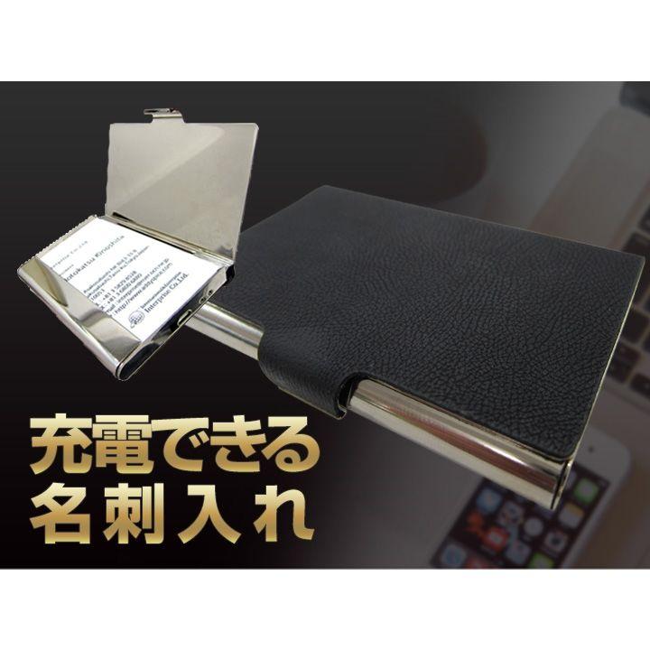 名刺入れ型モバイルバッテリー ブラック_0