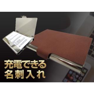 名刺入れ型モバイルバッテリー ブラウン【12月上旬】