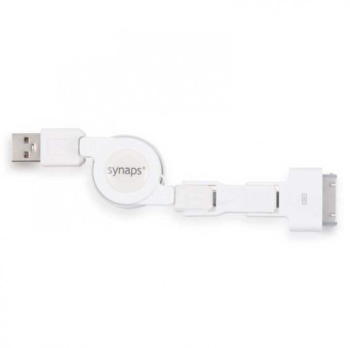トリプル巻取式多機能USBケーブル ホワイト