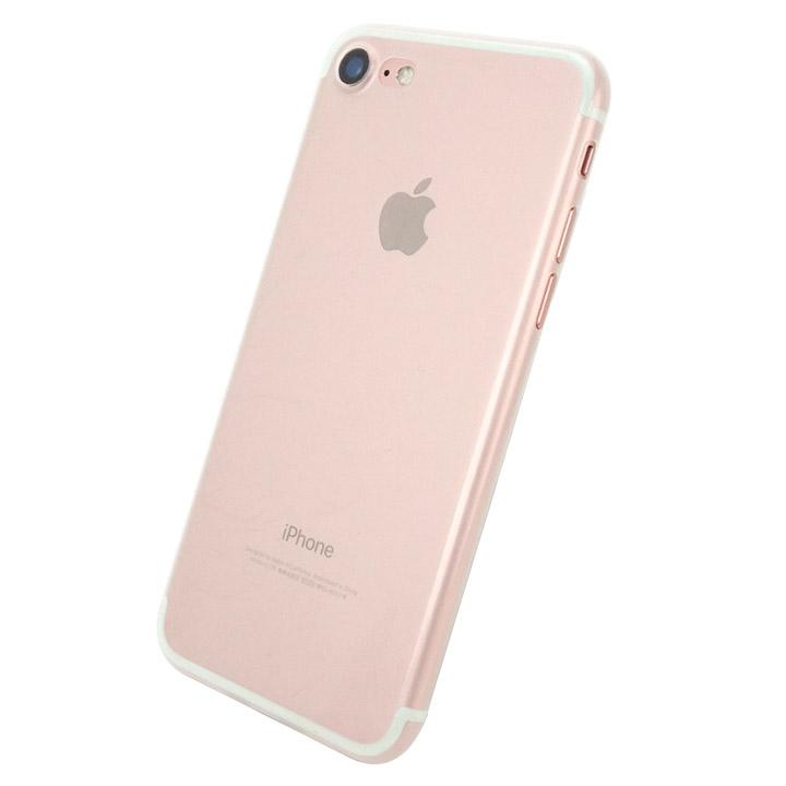 [新iPhone記念特価]AppBankのうすいケース 0.45mm マットクリア for iPhone 7