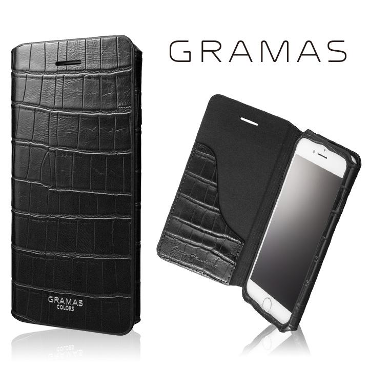 GRAMAS COLORS 型押しクロコPUレザー手帳型ケース EURO Passione 3 ブラック iPhone 8/7