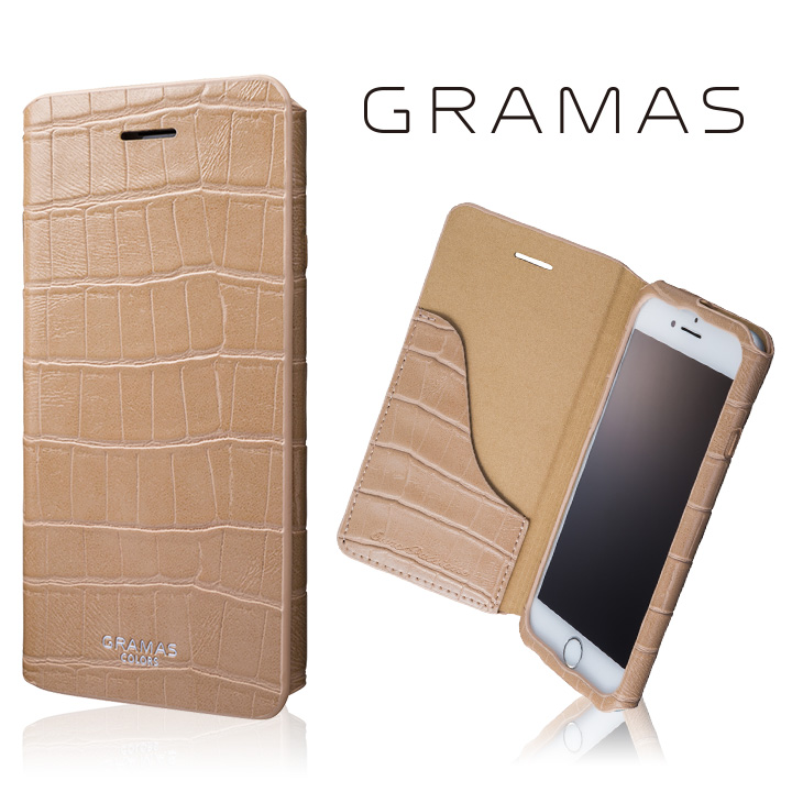 GRAMAS COLORS 型押しクロコPUレザー手帳型ケース EURO Passione 3 ベージュ iPhone 8/7