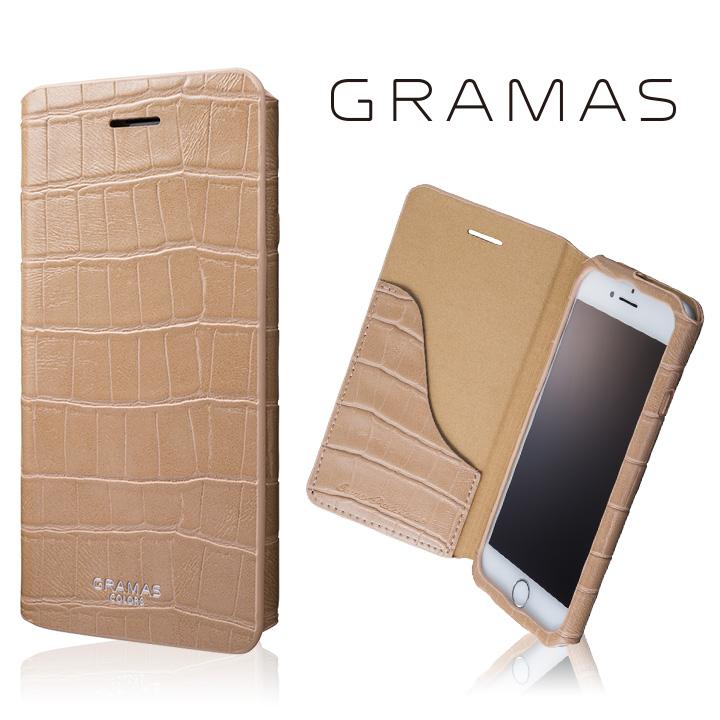 GRAMAS COLORS 型押しクロコPUレザー手帳型ケース EURO Passione 3 ベージュ iPhone 7