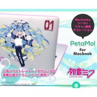 PCステッカー 初音ミク Petamo! for MacBook_7