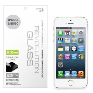 【0.33mm】レボリューション iPhone SE/5s/5c/5保護強化ガラス