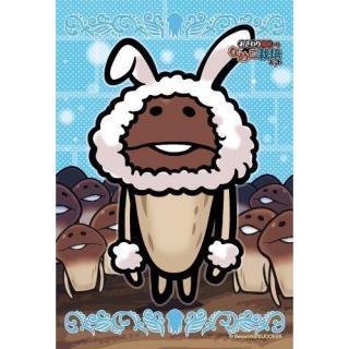 なめこ栽培キット ジグソーパズルミニパズル150ピース 白ウサギなめこ