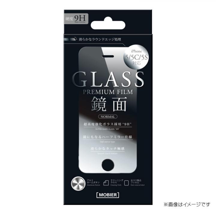 【iPhone SE/5s/5フィルム】iPhone SE/5s/5/5c 保護フィルム 強化ガラス ミラー_0