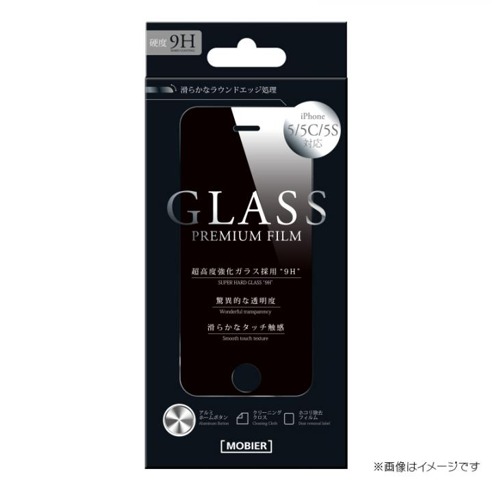 【iPhone SE/5s/5フィルム】iPhone SE/5s/5/5c 保護フィルム 強化ガラス_0