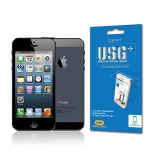 【50%OFF】【在庫限り】USG Plus - 全面保護フィルム Shield Set for iPhone 5