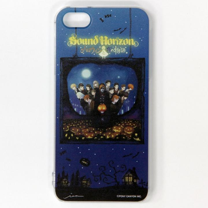[5月特価]iPhone SE/5s/5ケ-ス Sound Horizon ハロウィンと夜の物語 【通常盤】