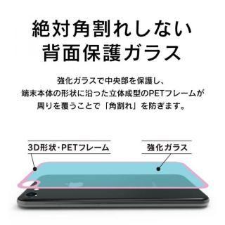 【iPhone8フィルム】simplism 背面複合フレームガラス FLEX 3D ホワイトフレーム iPhone 8_1