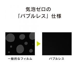 【iPhone8フィルム】simplism 背面複合フレームガラス FLEX 3D ホワイトフレーム iPhone 8_3