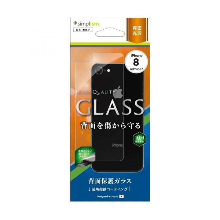 iPhone8/7 フィルム simplism 背面ガラス クリア iPhone 8/7_0