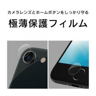【iPhone8フィルム】simplism レンズ、ホームボタン保護フィルム 3セット  iPhone 8_4