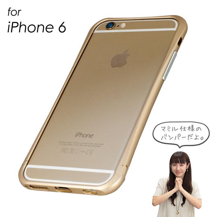 iPhone6 ケース マミルトンのゴールドバンパー  iPhone 6_0