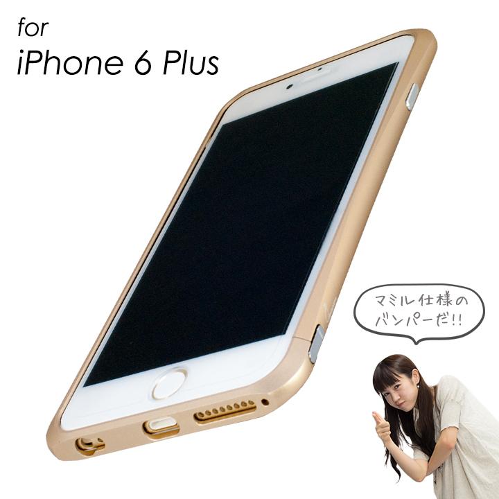iPhone6 Plus ケース マミルトンのゴールドバンパー  iPhone 6 Plus_0