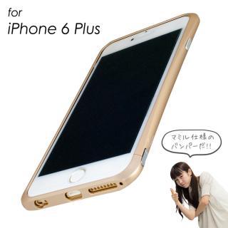 【9月下旬】マミルトンのゴールドバンパー for iPhone 6 Plus