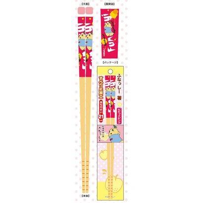 ふなっしー箸(ビビットピンク)