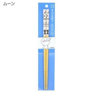 LINE 箸 ムーン