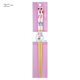LINE 箸 コニー