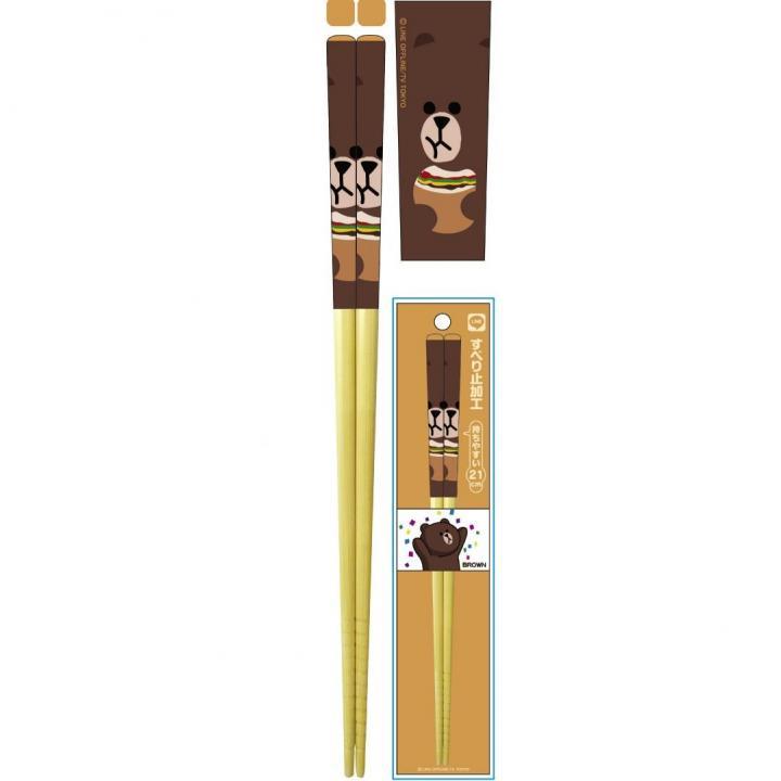 LINE 箸 ブラウン