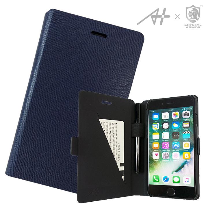 [5月特価][A+×CRYSTAL ARMOR]Su-Penホルダー付き手帳型ケース Special Edition ネイビー iPhone 7