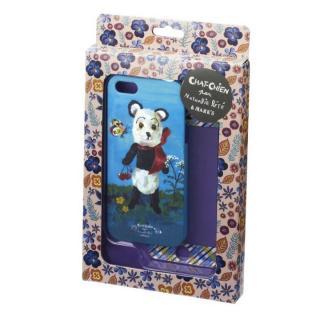 iPhone SE/5s/5 液晶保護付き /シャシャンパーナタリーレテ/クマ