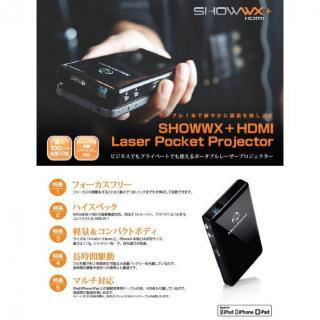 MicroVision SHOWWX+ HDMI ポータブルレザープロジェクター_3