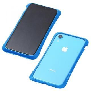 【iPhone XRケース】Deff CLEAVE Aluminum Bumper Aloof ブルー iPhone XR【12月下旬】