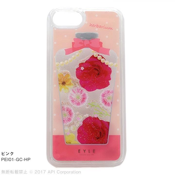 EYLE Glitter Case ハーバリウム ピンク iPhone8/7/6s/6