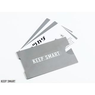 極薄スマート名刺入れ KEEP SMART【12月下旬】