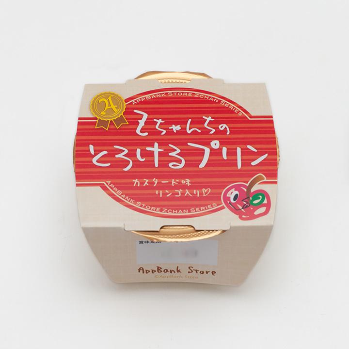 Zちゃんちのとろけるプリンカスタード味 単品