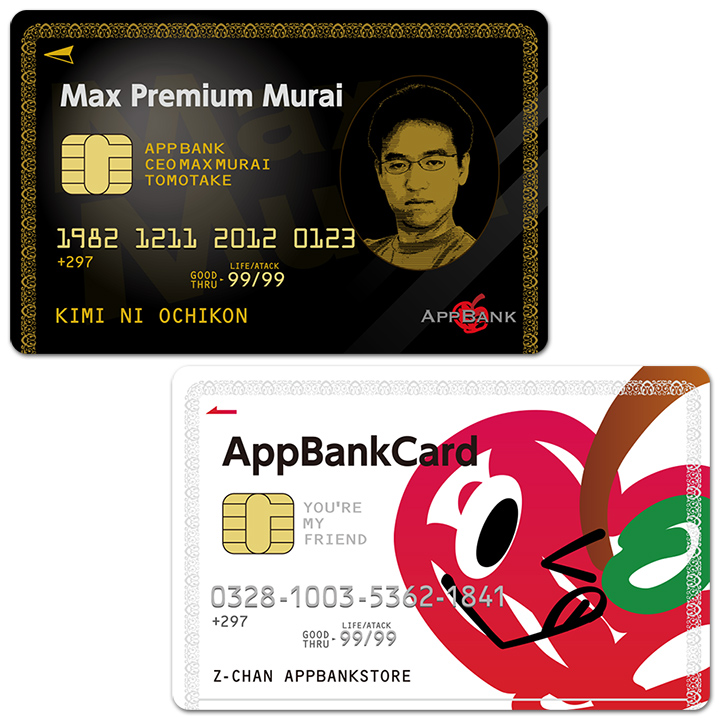 マックスむらい&AppBank Store Zちゃん プレミアムICカードステッカー_0