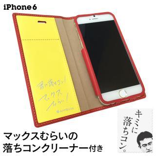 マックスむらいのiPhone 6 レザーケース ステッチ ※落ちコンクリーナー付