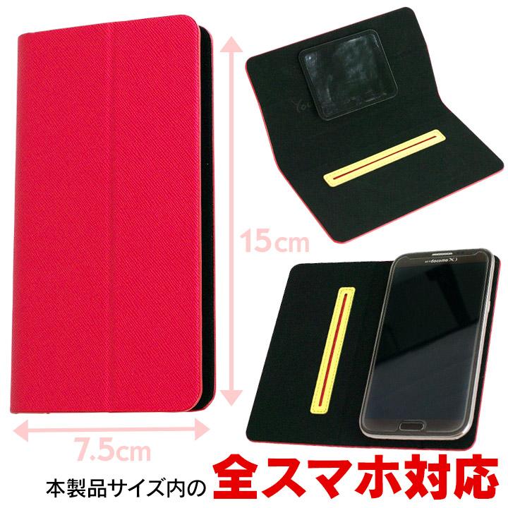 【iPhone SE/6/5s/5】マックスむらいのPUレザー手帳型ケース EveryCa ※ICカード対応_0